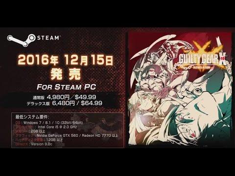 Steam版「GUILTY GEAR Xrd -REVELATOR-」製品紹介トレーラー(日本語版)