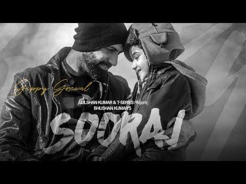 SOORAJ LYRICS - Gippy Grewal | Shinda Grewal