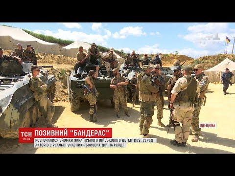 На Одещині знімають український військовий детектив