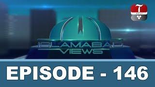Islamabad Views | The Experience of Eid through the eyes of Minorities | 10 August 2019 | Aap News