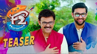 Video Trailer F2 – Fun and Frustration