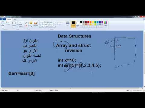 3 - revision for array and pointer