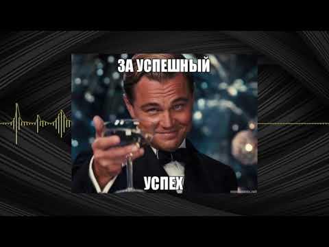 Мамкин бизнесмен и Антон Успешнов photo