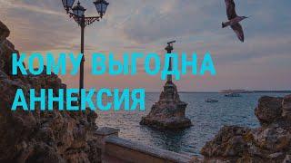 Крым: кто нарушает