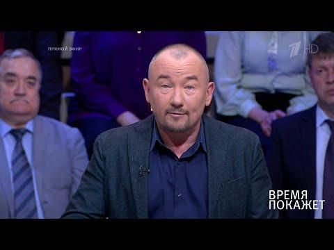 Владимир Зеленский и его команда. Время покажет. Выпуск от 23.04.2019