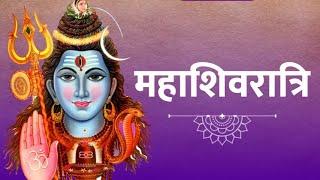 Mera Bhola Hai Bhandari Kare Nandi Ki Sawari new song dj