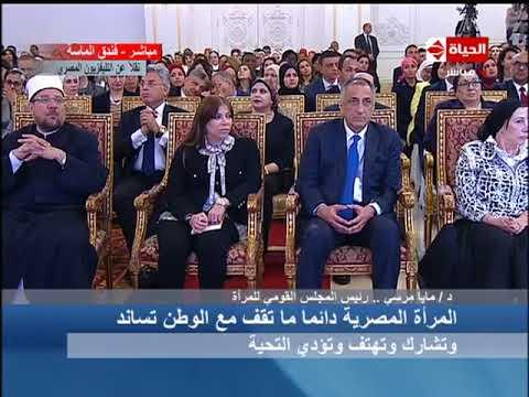 """كلمة رئيس المجلس القومي للمرأة """"د/مايا مرسي""""خلال تكريم المرأة المصرية والأم المثالية - الأم المثالية"""