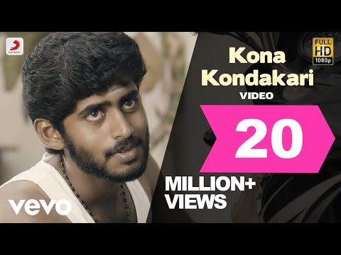 Madha Yaanai Koottam - Kona Kondakari Video | Kathir, Oviya - UCTNtRdBAiZtHP9w7JinzfUg