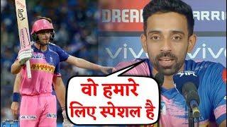 MI vs RR : Buttler की तूफानी पारी पर बोले Dhawal Kulkarni वो हमारे लिए स्पेशल है