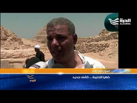 التحنيط الفرعوني.. أسرار جديدة تكشف