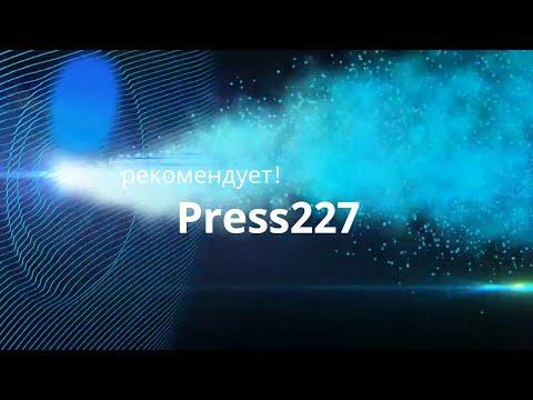 Press227 впервые о своём контенте и о себе