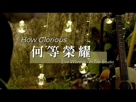 - / How GloriousLive Worship in the Studio