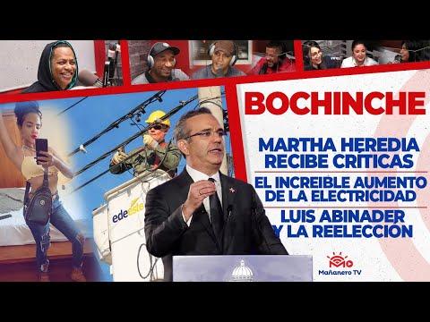 LA TUKITI - Martha Heredia Recibe Críticas - Aumento de la Tarifa Electrica | El Bochinche