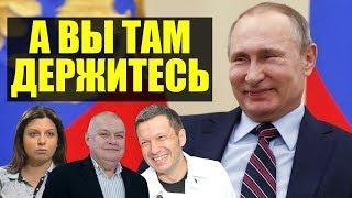 Бюджет на Путина