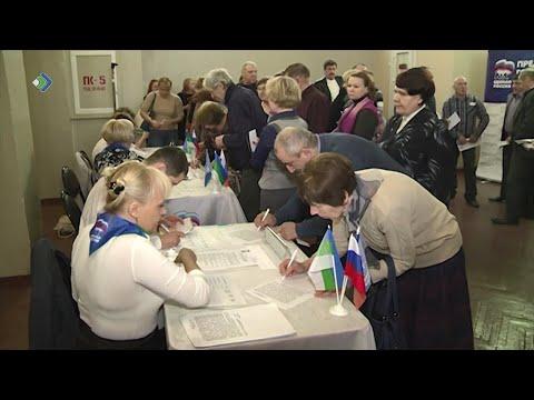 «Единая Россия» в Коми открыла ситуационный центр предварительного голосования