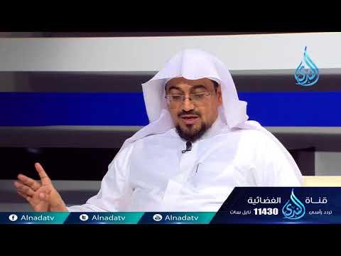أشرق الوحي | ح6| د .  العباس بن حسين الحازمي في ضيافة د. عيسى الدريبي