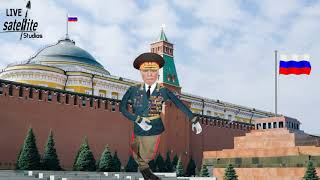 President Trump Does Traditional Russian Dance At The Kremlin Military Parade , Moscow - Animation