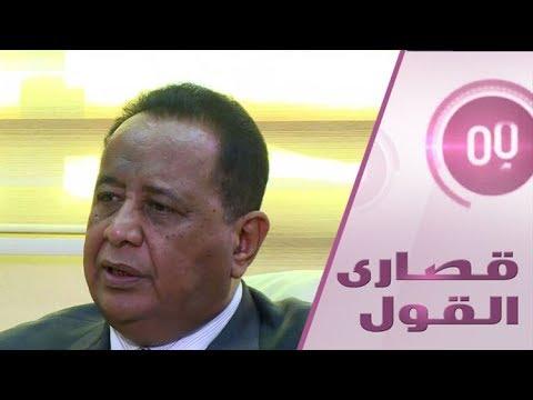 وزير خارجية السودان: لا نعادي إيران ولا ندخل في تحالفات المواجهة!