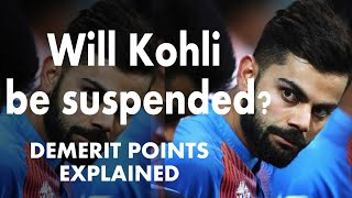 Will Kohli be suspended? Demerit Points explained   IND vs AFG World Cup 2019   Analysis Series