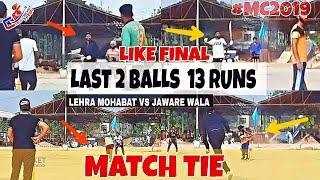 Lehra Mohabat (Parshant Sangrur) Vs Jawahre(Joti Lapo) Cosco cricket mania | Cosco cricket 2019