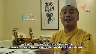 Spirit Of Asia : Being Taoist - Wisdom For Living a Balanced Life