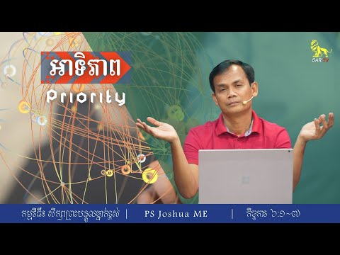 The Upper Room Bible Study  13 April  2021 (Live)