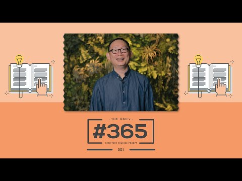 #365 Monthly Review - January 2021  Ps. Lip  Cornerstone Community Church  CSCC Online