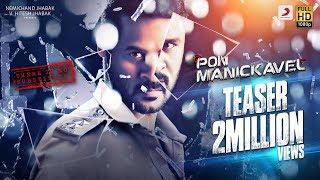Video Trailer Pon Manickavel