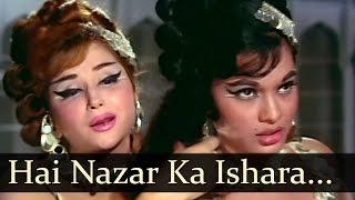 Watch Hai Nazar Ka Ishara Sambhal Jaaiye - Madhumati - Bela
