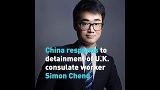 China response to UK consulate worker detainment