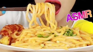 ASMR CHEESY CREAMY CARBO FIRE UDON NOODLES EATING SOUNDS MUKBANG