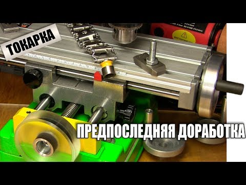Самоделки от мастера Переделкина - UCu8-B3IZia7BnjfWic46R_g