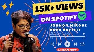 Jokhon Nirobe Dure   Cover  - coolcsharmi , Classical