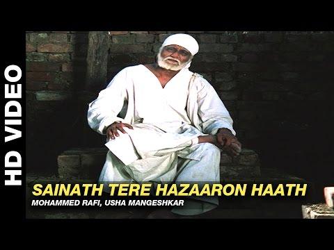 Sainath Tere Hazaro Haath - Shirdi Ke Sai Baba | Mohammed Rafi, Usha Mangeshkar | - UCLWCv3y3FK1pqEbe_yzilsw