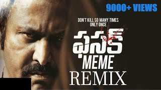 M PavanJay -Fassak (meme Remix)  - mpavanjay358 , Rock