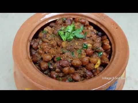 Chana Masala Recipe | Chole Masala Grandma's Style by Mubashir Saddique | Village Food Secrets - UCQexaAjPn3-1MCE4DmBK3Tg