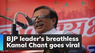 BJP leader's breathless Kamal chant goes viral