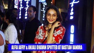 Alfia Jafry & Anjali Dhavan Spotted At Bastian Bandra | Bollywood Updates | TVNXT Hindi
