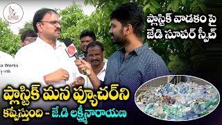 JD Lakshmi Narayana Excellent Speech on Plastic Usage | Effects of Plastic |  Eagle Media Works