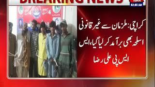 Police Arrest 16 Outlaws In Karachi