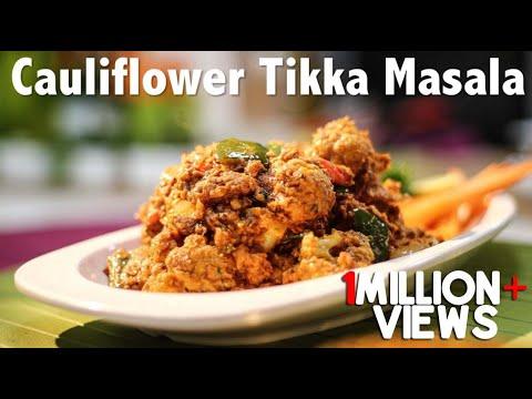 Cauliflower Tikka Masala | Gobi Tikka Masala | ChefHarpalSingh - UC8L8R_8VvK5jkr1QCfhp1AQ