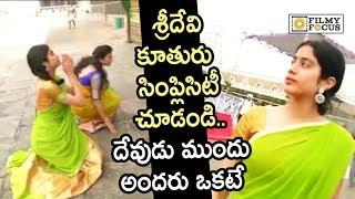 Sridevi Daughter Jhanvi Kapoor Simplicity at Visit to Tirumala - Filmyfocus.com