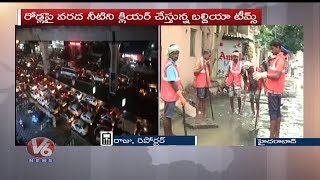 GHMC Braces For Monsoon Challenge | Special Monsoon Action Team Deployed In City | V6 News