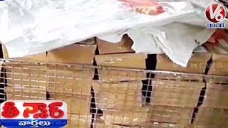 Parcel To CM KCR, KTR, Politicians and Celebrities Had Wastewater | Teenmaar News | V6 Telugu News