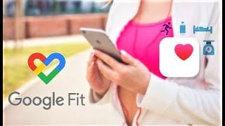 How to Use Google Fit App in iPhone iOS