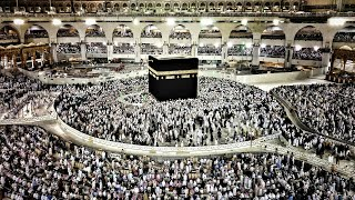 Watch HAJJ SPECIAL QUOTES !HAJJ MUBARAK WISHES !NEW HAJJ