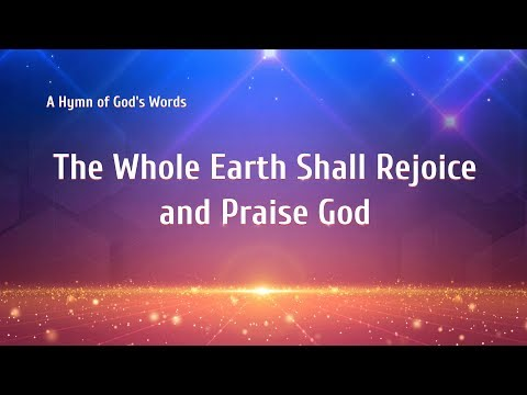 2019 Praise and Worship Song