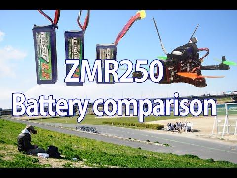 ZMR-250 battery flight time comparison 2200, 1300 & 1600 mAh - UCyfFgNaK7j73jAcrtsN7I9g