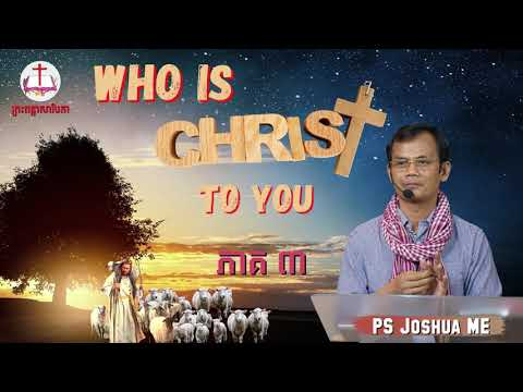Who is Christ to you  Part 3