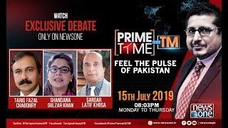 Prime Time with TM   15-July-2019   Latif Khosa   Shandana Gulzar Khan   Tariq Fazal Chaudhry